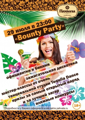 Bounty Party